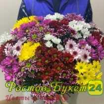 Заказ цветов в киеве через интернет магазин, доставкой пермь акции