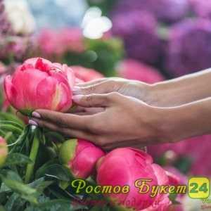 Доставка цветов ростов-на-дону пионы тюльпаны купить в новосибирске