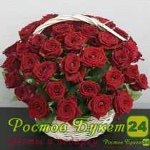 Заказ цветов в ростове-на дону подарок мужчине на день автомобилиста