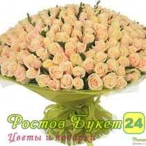 Самый большой свадебный букет россии собрали ростовские флористы — img 13