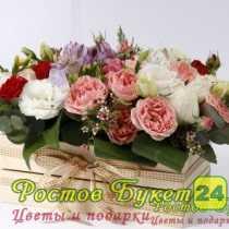 Доставка цветов кагальницкая спб купить розы экзотика
