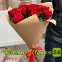 Букет из 5 красных роз фото — img 7