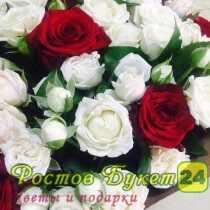 Розы кустовые букет ростов, роз герберами