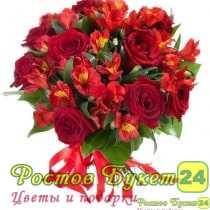 Детские праздники доставка цветов ростов где купить цветы ромашки в москве