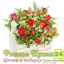 Заказ цветов online v rostove доставка цветов по ло