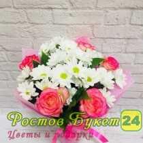 Доставка, доставка цветов круглосуточно ростов на дону