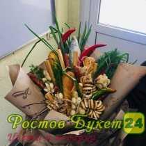 Компании по доставке цветов ростове-на-дону, обычные букеты из красных цветов
