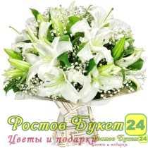 dostavka-tsvetov-po-rossii-nedorogo-lilii-magazin-tsveti-dizayn-na-belinskogo-v-ekaterinburge